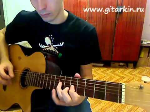 Как играть трель на гитаре?