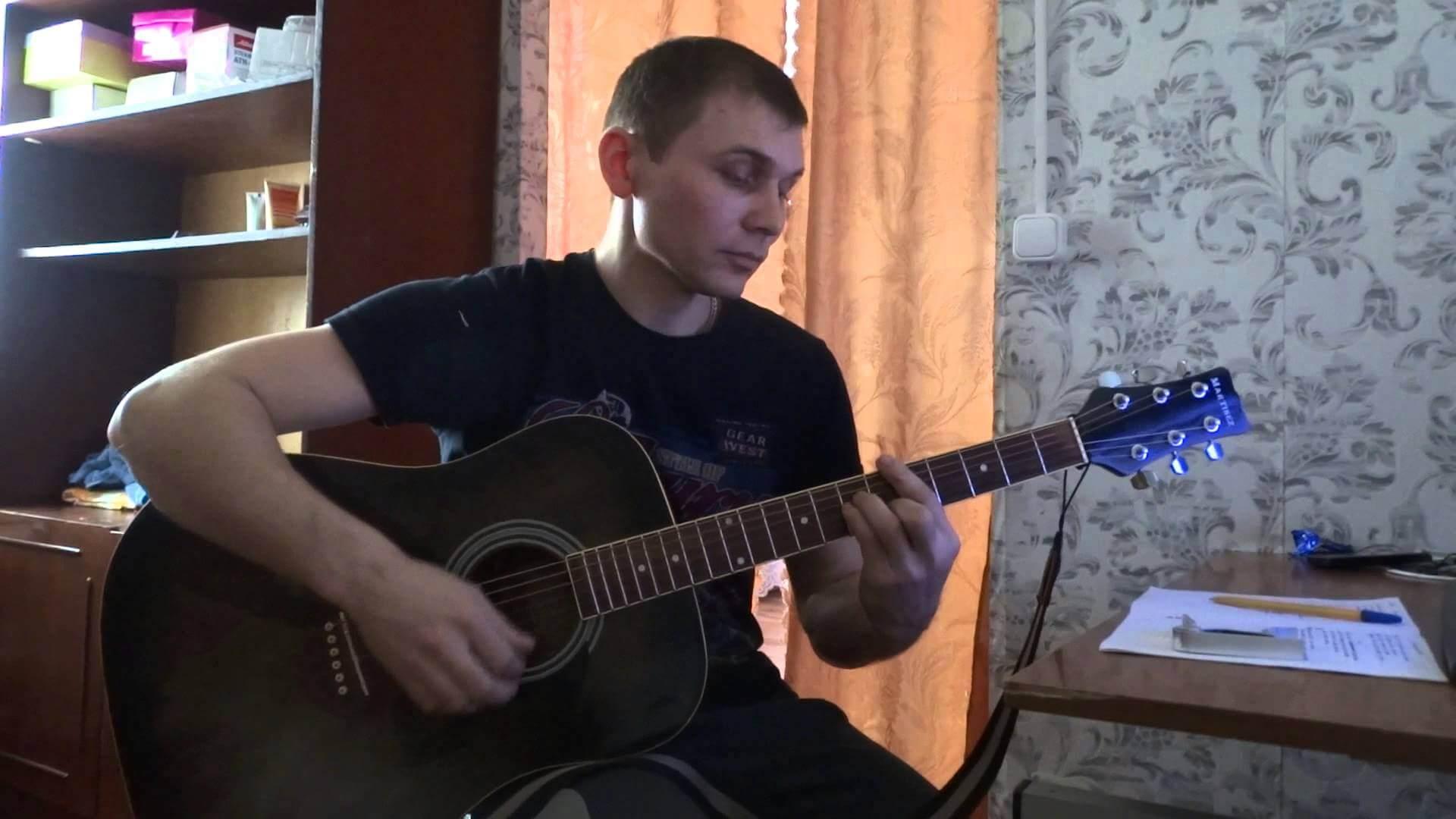 Пой, гитара