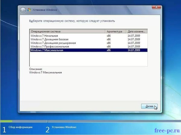 Устанавливаем ОС Windows