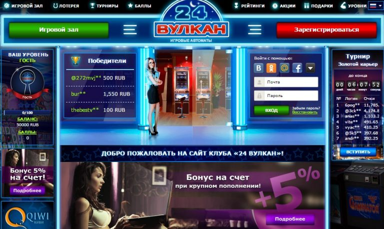 казино vulcan 24 зеркало сайта