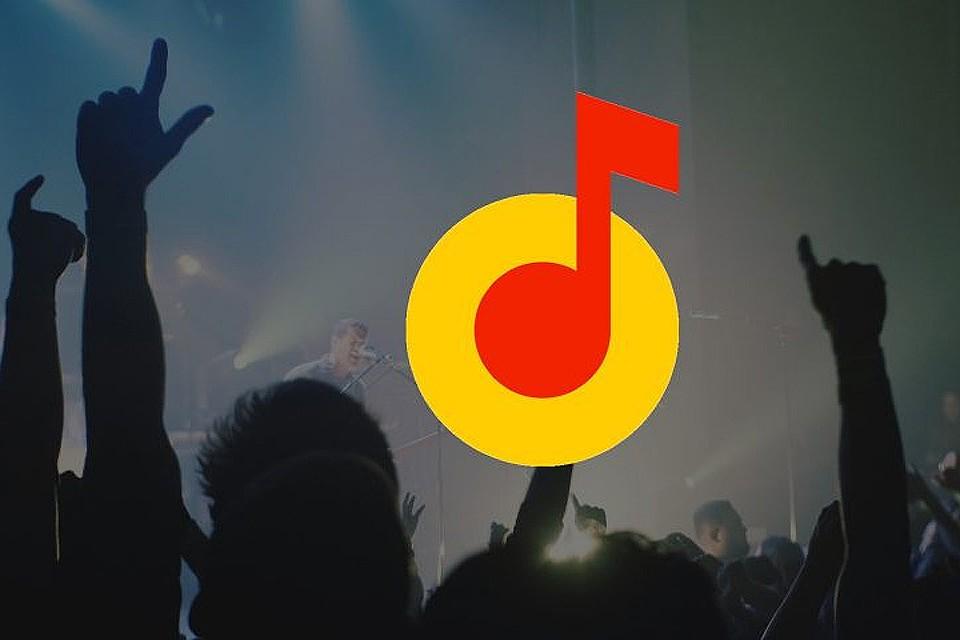 Яндекс.Музыка: использование и интерфейс сервиса